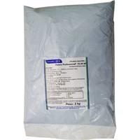 Fertilizante Peters NPK 9-45-15 (floração) 200g